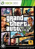 Grand Theft Auto V Xbox 360. The game
